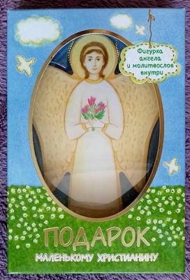 Подарок маленькому Христианину (фигурка Ангела и молитвослов) - купить в интернет-магазине