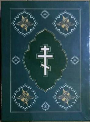 Библия на русс. языке - купить в интернет-магазине