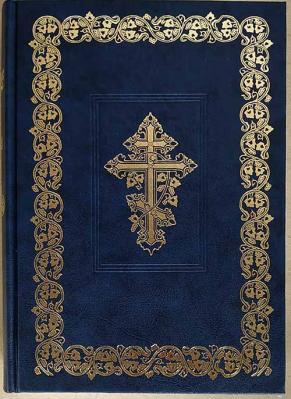 Библия синяя (073DC) - купить в интернет-магазине