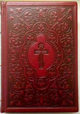 Святое Евангелие требное (красное) золотой обрез - купить в интернет-магазине