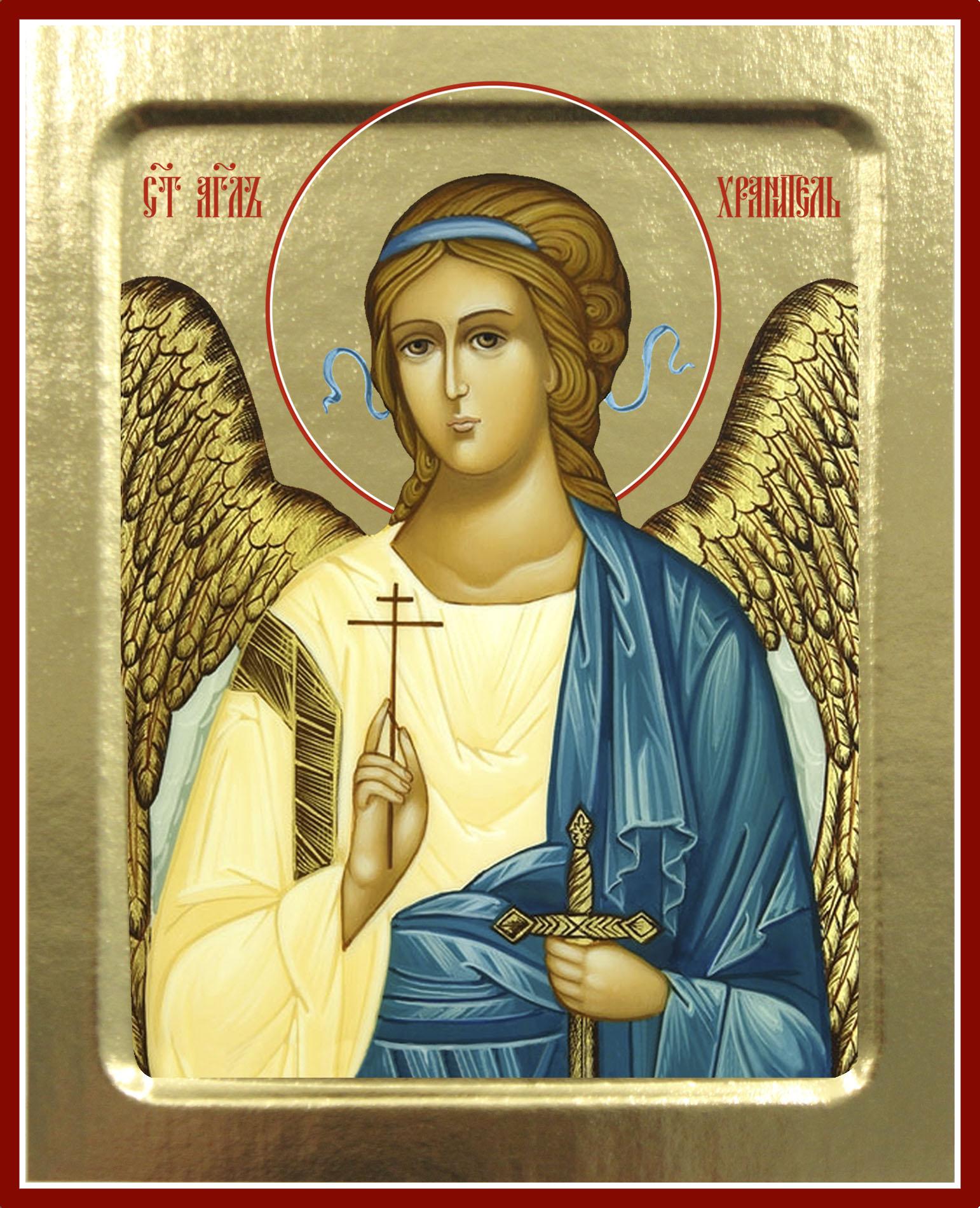 фотографий иконы ангелов под