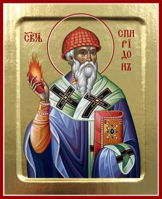Икона святителя Спиридона Тримифунтского (фиолетовое облачение с огнем) на дереве: 125 х 160 - купить в интернет-магазине