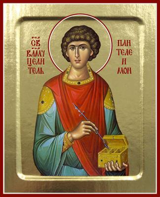 Икона великомученика Пантелеимона на дереве: 125 х160 - купить в интернет-магазине