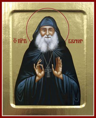 Икона преподобного Гавриила Ургебадзе на дереве: 125 х 160 - купить в интернет-магазине