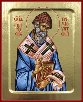 Икона святителя Спиридона Тримифунтского на дереве - купить в интернет-магазине
