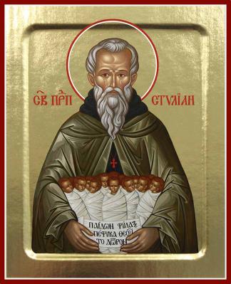 Икона преподобного Стилиана на дереве: 125 х 160 - купить в интернет-магазине