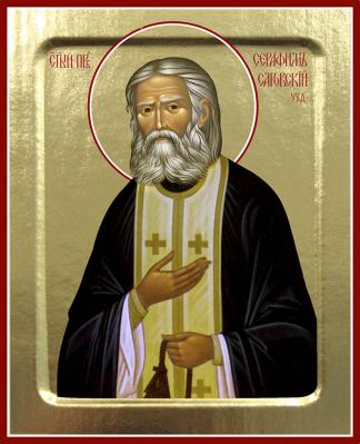 Икона преподрбного Серафима Саровского на дереве: 125 х160