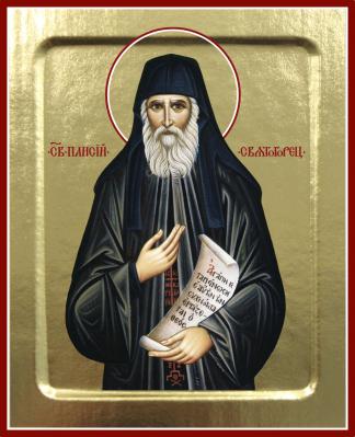 Икона преподобного Паисия Святогорца на дереве: 125 х 160 - купить в интернет-магазине