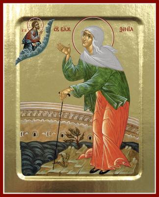 Икона блаженной Ксении Петербургской (со Спасителем) на дереве: 125 х 160 - купить в интернет-магазине