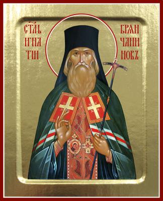 Икона святителя Игнатия Ставропольского (Брянчанинова) на дереве: 125 х 160 - купить в интернет-магазине