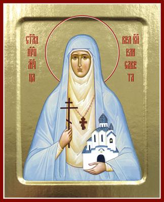 Икона преподобномученицы Великой Княгини Елизаветы на дереве: 125 х 160 - купить в интернет-магазине