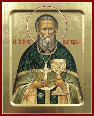 Икона святого праведного Иоанна Крондштадтского на дереве: 125 х160 - купить в интернет-магазине