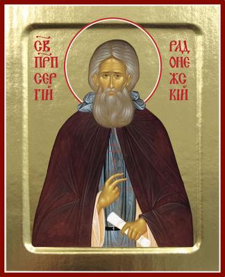 Икона преподобного Сергия Радонежского на дереве: 125 х 160 - купить в интернет-магазине
