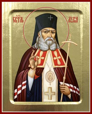 Икона святителя Луки на дереве: 125 х 160 - купить в интернет-магазине