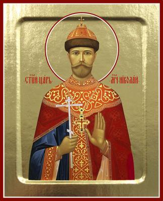 Икона царя-мученика Николая II на дереве - купить в интернет-магазине