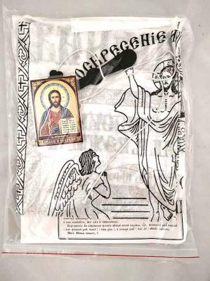 Погребальный набор с иконой Спасителя - купить в интернет-магазине