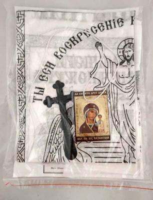 Погребальный набор с иконой Пресвятой Богородицы - купить в интернет-магазине