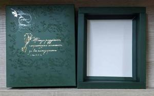 Коробка для икон 130х165 - купить в интернет-магазине