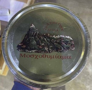 Ладан Греческий в жестяной банке (1 кг) - купить в интернет-магазине