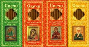 Свечи для домашней молитвы - купить в интернет-магазине