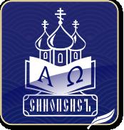 православный интернет-магазин 'Синопсисъ'